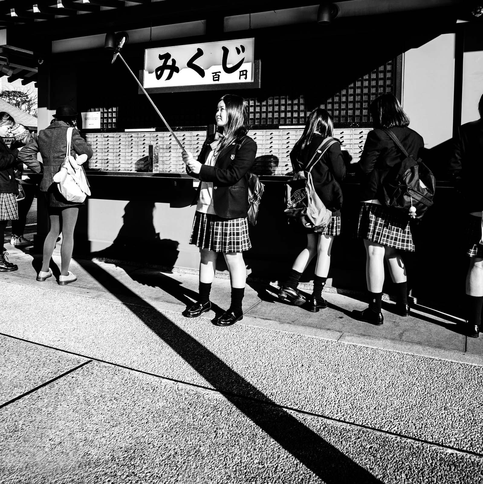 Asakusa Lines