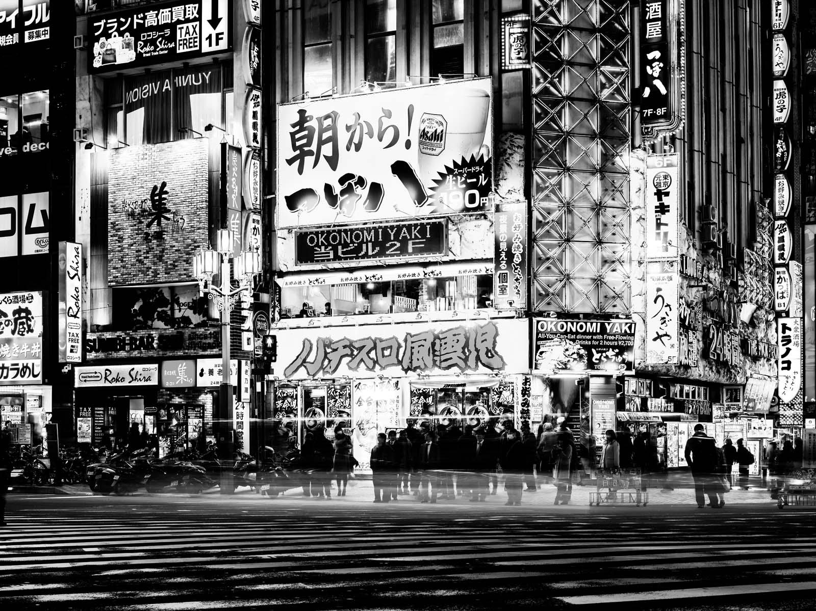 Kabukicho 85896