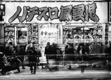 Kabukicho 22