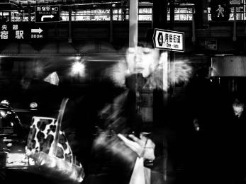 Shinjuku 75669