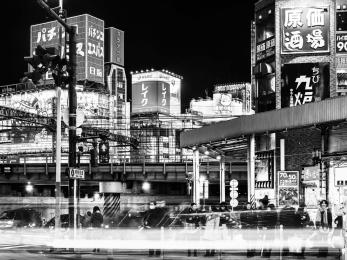 Shinjuku Dream II