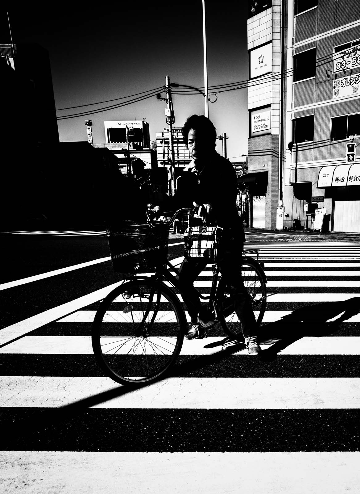 Straßenfoto